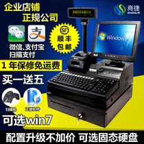 超市收银系统软件永久服装母婴商超便利店进销存电脑扫码收银软件