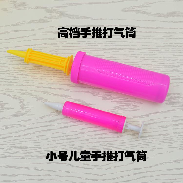 儿童手推打气筒脚踩式打气筒游泳圈气球打气筒充气球工具气筒玩具