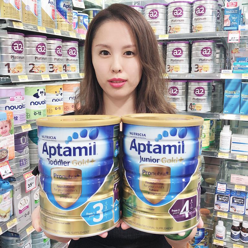澳洲代购Aptamil爱他美金装婴儿奶粉原装进口3段4段三四段新西兰