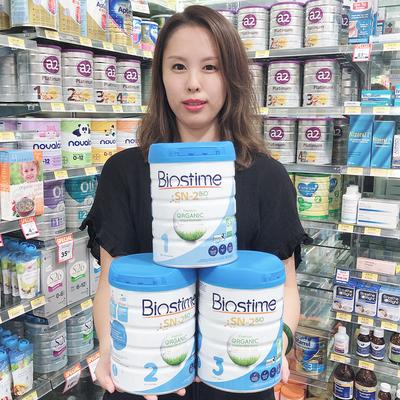 合生元biostime澳洲版 臻希有机婴幼儿宝宝奶粉123一二三段800g