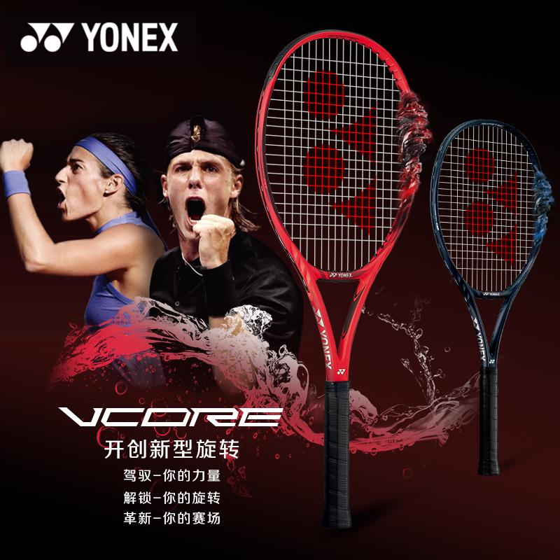 YONEX尤尼克斯18VC100YX网球拍