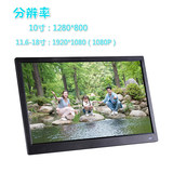 Full view 10 inch digital photo frame 11/18 inch IPS HD hard screen 1080P electronic album HDMI advertising machine