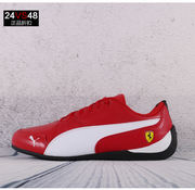Genuine PUMA Hummer Ferrari Cooperative Travel Shoes Racing Shoes 305998 01 02 03