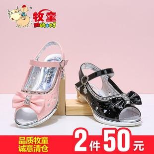 【50元2件】牧童童鞋夏季女童凉鞋中小童凉鞋儿童断码清仓凉鞋
