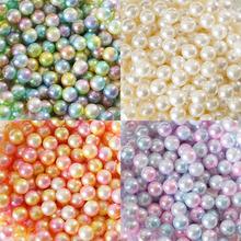 双色彩色ABS假仿珍珠渐变DIY手工饰品材料配件无孔正圆散珠子8mm