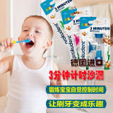 German import Dontodent children brush their teeth 3 minutes timehour hourglass 3 color optional suction cup baby love
