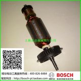 Authentic Bosch BOSCH original spare parts TWS6000 angle grinder rotor motor