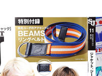 Japanese magazine BEAMSstreet Jack orange blue striped belt double ring buckle weave