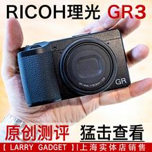 理光GR3 GRIII数码 相机wifi便携口袋卡片相机larry III Ricoh