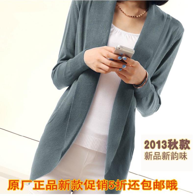 2013秋装新款女装长款开衫披肩外套开衫女针织衫显瘦打底针织开衫