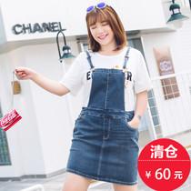 【清仓60元不退不换】大码女装夏装学院风牛仔背带裙C1620070