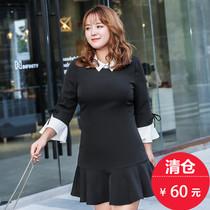 【清仓60元不退不换】大码女装秋装撞色拼接连衣裙M1730220