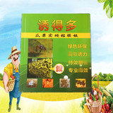 Melon fruit fly viscose board catch fruit fly fly fly stick bee sticky board agricultural orchard needle bee seductive board 20 sheets