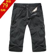 夏款男士七分裤 速干薄型宽松中裤男多功能松紧工装中裤户外透气