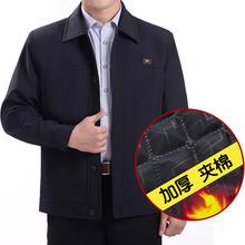 夹克衫 外衣中老年男装 衣服加棉加厚外套棉衣 秋冬季爸爸装 中年男士图片