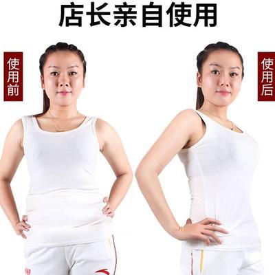 减肥神器女减肥带腰带减肥腰带正品扶元甩脂机按摩腰带加热甩肉机