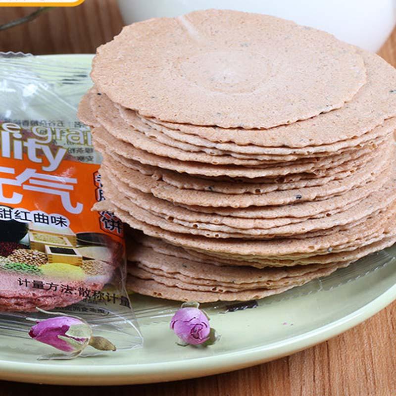 份包邮 2 五谷杂粮饼粗粮代餐早餐袋装散装烤饼零食 正香源薄脆饼干