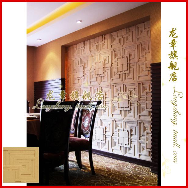 Плиты на стену Артикул 20031042150