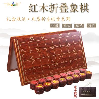 正品红木中国象棋套装 木质折叠棋盘花梨木红酸枝实木象棋子大号