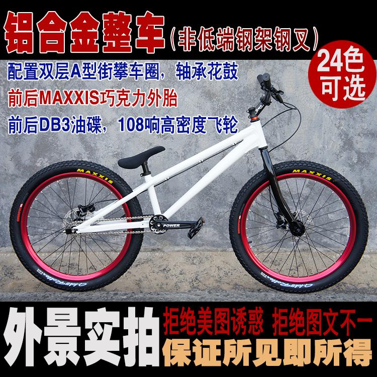 攀爬车自行车 24寸