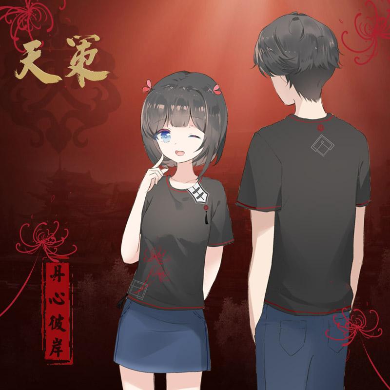 剑侠情缘3原创纯阳同人日常cos刺绣夏季男女短袖T恤剑网三周边