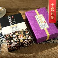 Ejiao cake packaging box gift box handmade gift box tote bag high-grade solid yuan paste empty box 500g carton