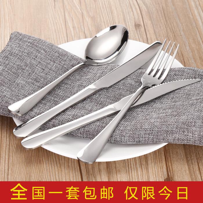 Наборы приборов для кухни Артикул 530406593189