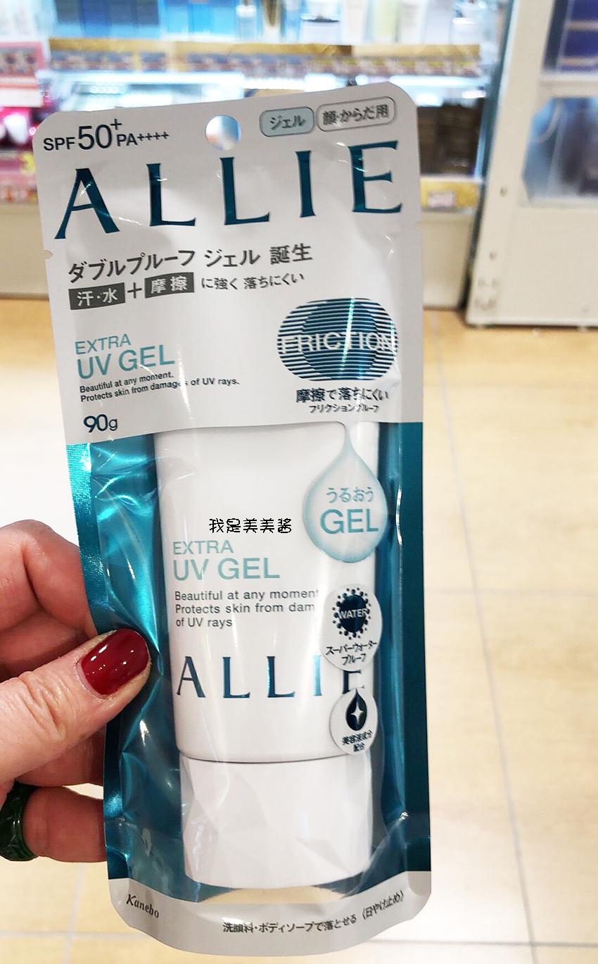 19款新版 日本嘉娜宝ALLIE 防晒霜补水保湿防水物理防晒乳液绿90g