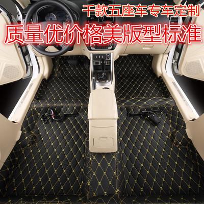汽车专用地胶 全包成型地板革 环保汽车地板皮 手缝地毯 隔音地垫