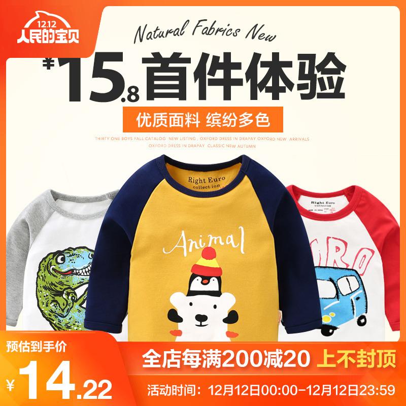 男童长袖T恤纯棉秋装春秋童装儿童宝宝小童上衣打底衫1岁3潮2秋季