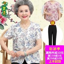 奶奶装夏装短袖中老年人女装套装60岁70妈妈夏季老人衣服太太大码