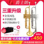爵士朗专业学生小号 JZTR-300管乐器黄铜 漆金降B小号乐器