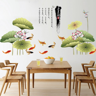 清新沙發客廳電視餐廳背景墻貼創意家居裝飾墻紙貼畫新年春節貼紙圖片