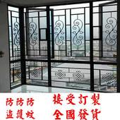 焊接窗花铝合金防盗窗防蚊防盗304金钢网纱窗阳台防护栏窗户