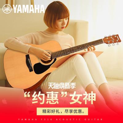 YAMAHA雅马哈吉他F310初学者民谣吉他F600男女学生入门木吉他41寸实体店