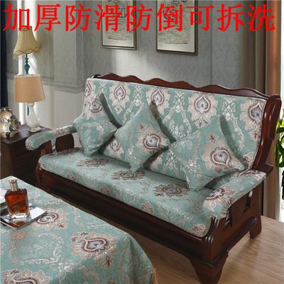 木沙发坐垫带靠背实木