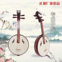 海浪乐器正品演奏中阮乐器厂家直销12平均律阮盒樟曲民族乐器包邮