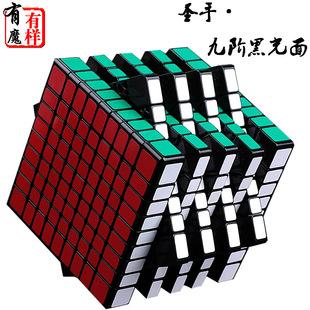 圣手九阶魔方黑色方形9阶7093A魔方方形比赛儿童益智玩具厂家直销
