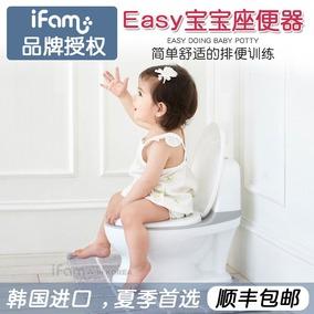 IFAM儿童马桶坐便器男女宝宝小孩座便器加大号婴幼儿便盆尿盆尿壶