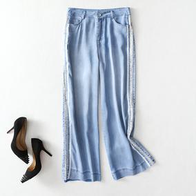 丝滑 欧美宽松 侧边亮片天丝牛仔阔腿裤女式长裤薄款夏季 D1011