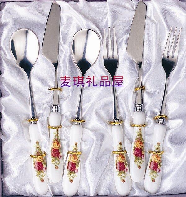 Корейская посуда Артикул 561354506329