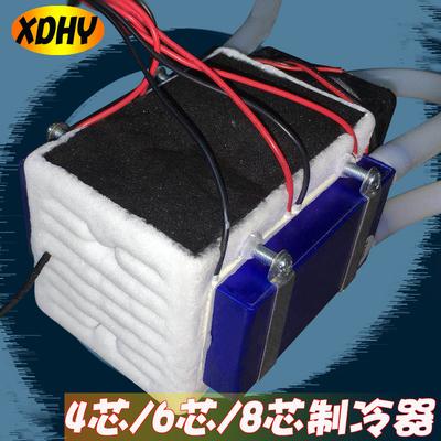 半导体制冷机12V便携式降温空调 小型迷你diy电子制冷器套件模块