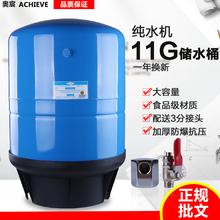 净水器11G压力储水桶400G商用纯水机通用11加仑储水罐净水器配件