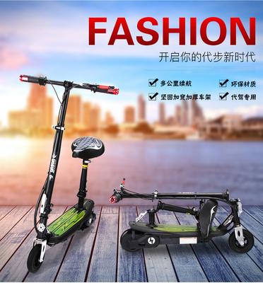 新款代駕電動滑板車 鋰電迷你兩輪折疊代步電動自行車 小型電瓶車新品特惠