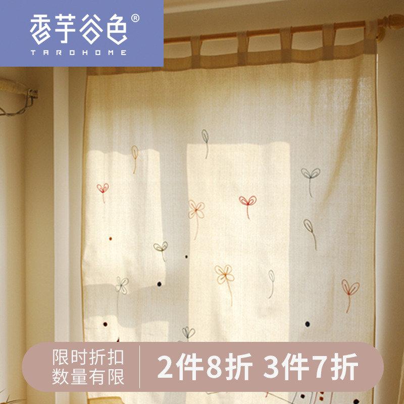 Готовые шторы Артикул 10415625457