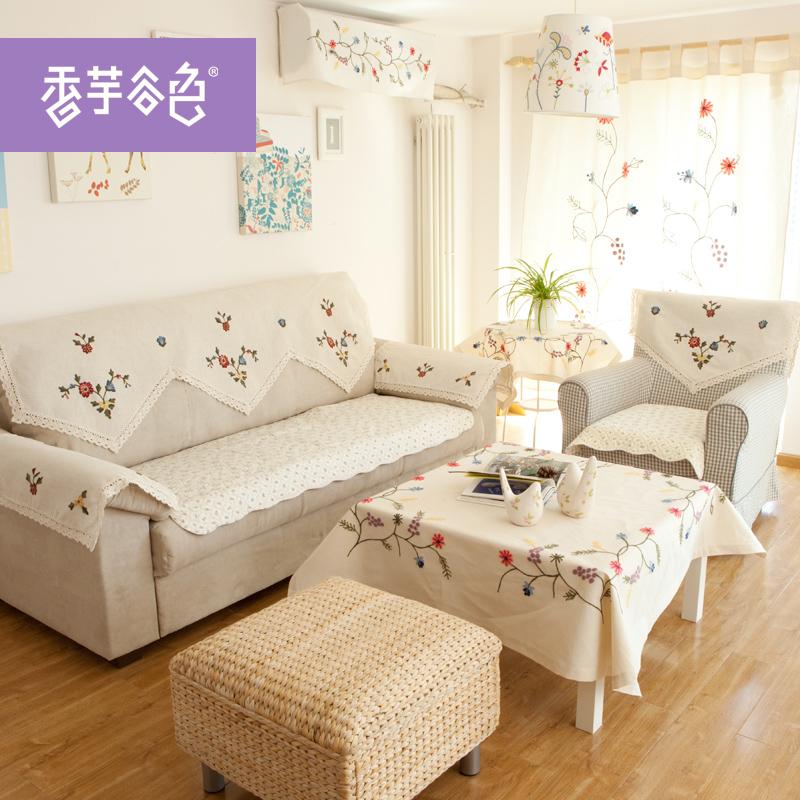 沙发扶手巾棉麻