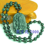Natural Hetian Yufu Lushou Necklace Sapphire Handmade Chain Send the elderly to send elders jade necklace with certificate