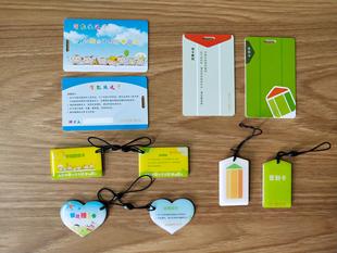 幼儿园校园早教培训考勤刷卡机系统门禁接送卡