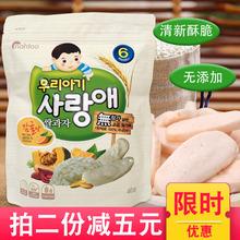 韩国那都婴幼儿童宝宝米饼入口即化六月有机无添加无糖无盐米饼干