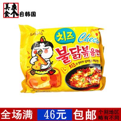 韩国进口方便面   三养芝士味火鸡面 超辣拉面泡面干拌面140g